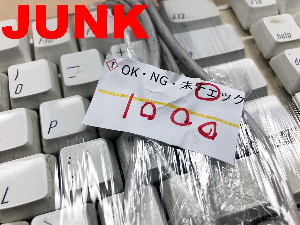 ジャンクのアップルキーボード