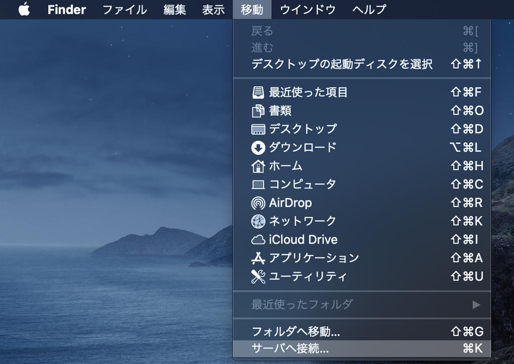 Raspberry Pi (ラズパイ)の画面をVNCでリモート接続