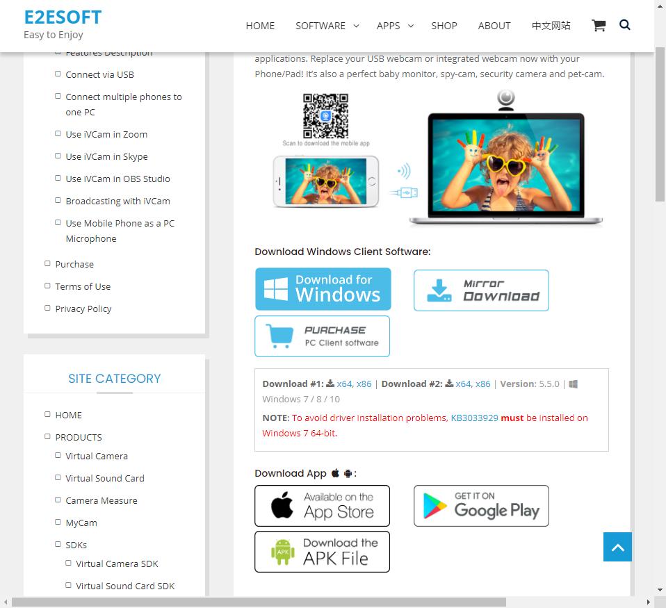 iVCam Windowsアプリ