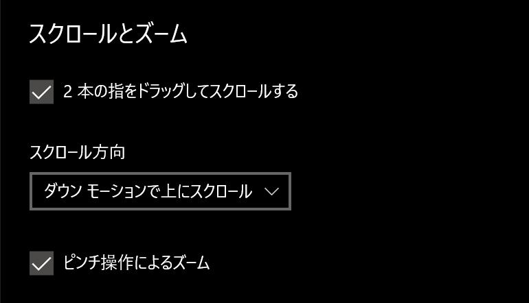 mac precision touchpad3
