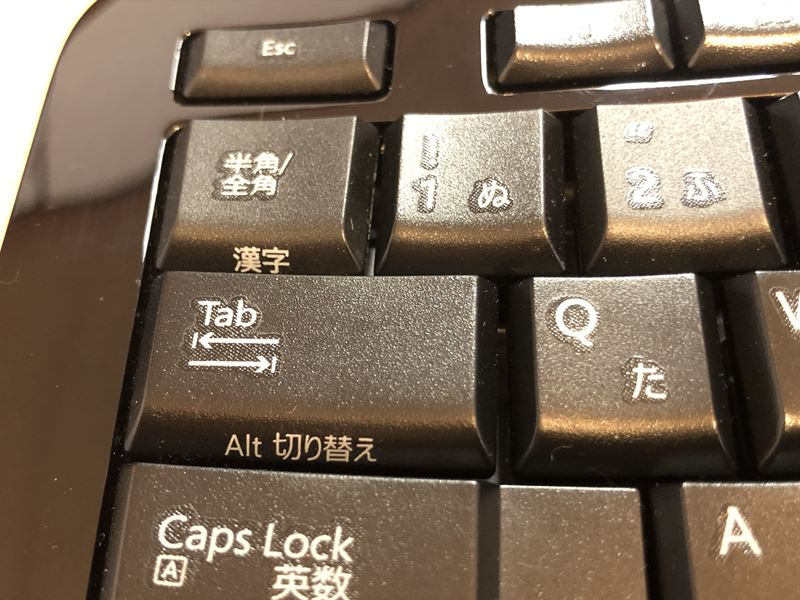 Microsoft Comfort Curve Keyboard 3000 for Business