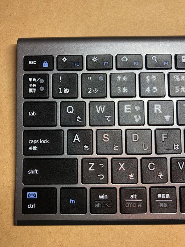 iCreverキーボード ファンクションキー設定